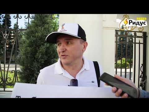 Одиночный пикет у посольства Армении в Москве