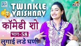 kaka bhatija comedy new