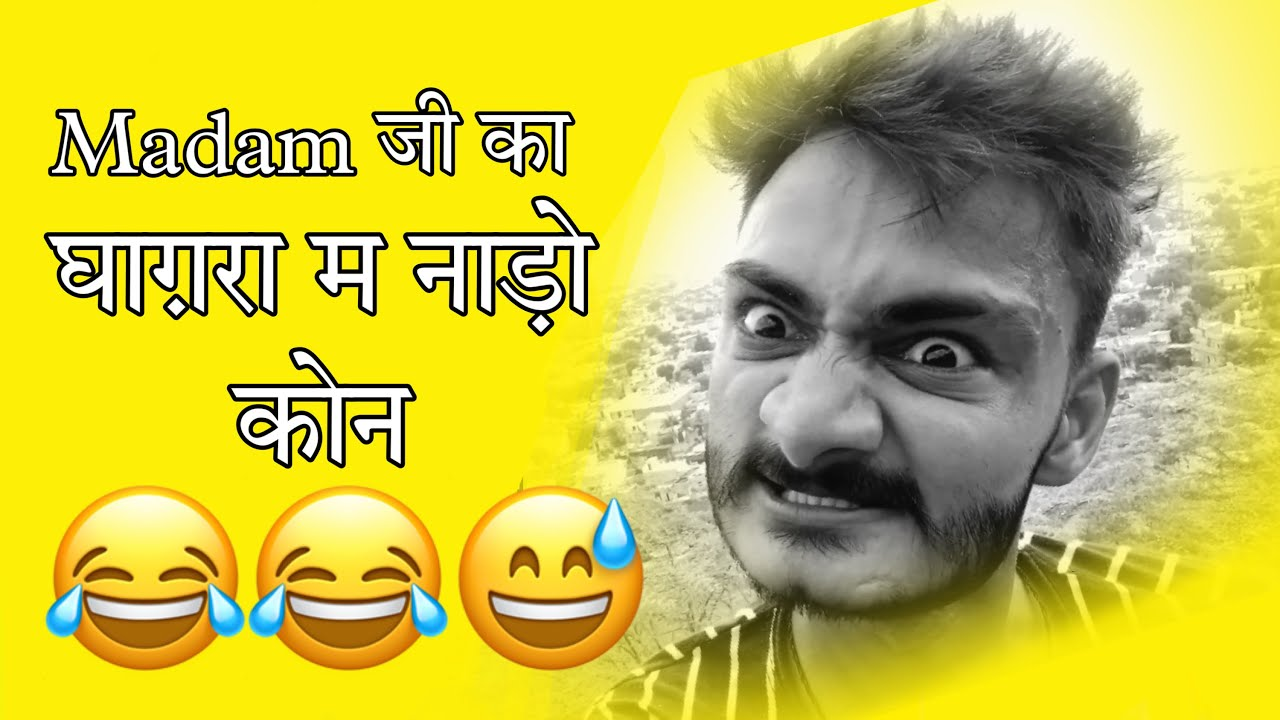 New hadoti comedy video by Ajay comedian