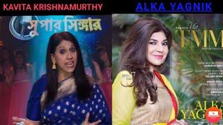 Song-Koyi mill gaya..voice battle- Alka Yagnik .vs. kavita Krishnamurthy
