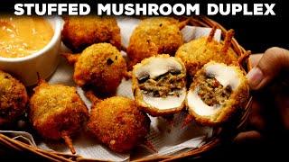 Mushroom Duplex Recipe - Juicy &amp Crunchy Cafe Style Stuffed Mushrooms Starter - CookingShooking