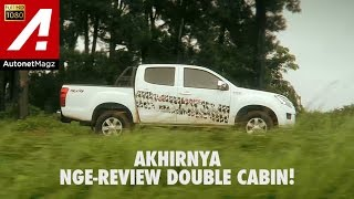 Review Isuzu D-Max double cabin & test drive by AutonetMagz