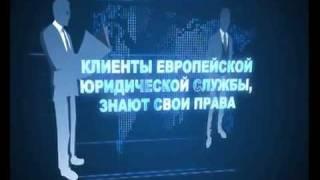 Адвокард-юридические услуги.flv(, 2011-04-25T10:53:24.000Z)