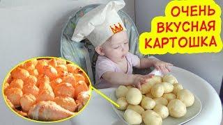 Картошка в духовке с сыром и курицей