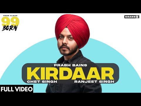 KIRDAAR Lyrics | Prabh Bains Mp3 Song Download