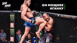 Сирил Ган - Следующий Чемпион UFC?