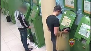 """Обмануть банкомат   с помощью билетов """"банка приколов"""" 3 млн Жесть!!!!!!!"""