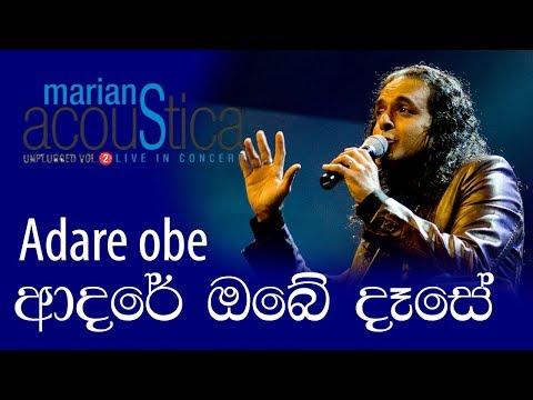 Adare Obe Dase - Nalin Perera