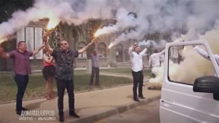 Уникална сватба с фенове на ЦСКА ( София ) - Unique wedding with fans of CSKA (Sofia)