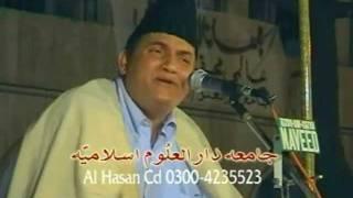 Nuaina - Tehreem الشيخ احمد نعينع