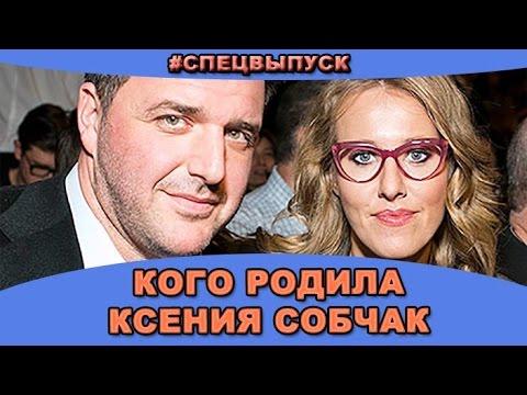 Ксения Собчак фото КиноПоиск
