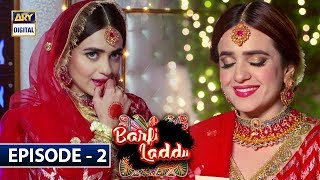 Barfi Laddu Episode 2 | Eid Day 2 | 6th June 2019 | ARY Digital Drama