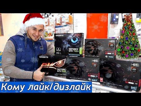 Фирменный магазин ASUS Republic of Gamers. Купить игровые