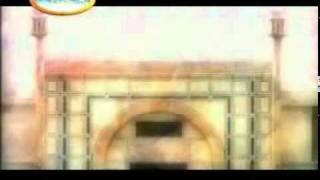 Na Tera Khuda Koi Aur Hay نہ تیرا خدا کوئی اور ہے