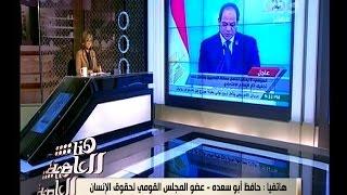 أنور السادات يحلل رسالة الرئيس السيسي للمصريين.. فيديو