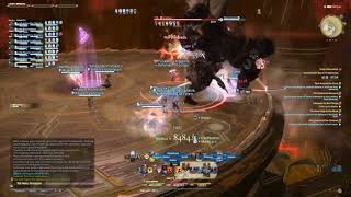 Category: FFXIV sephirot Theme - Auclip net | Hot Movie | Funny