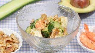 Shrimp Avocado Salad Recipe 海老アボカドサラダ 作り方 レシピ