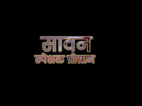 Bol bam bhakti 2017