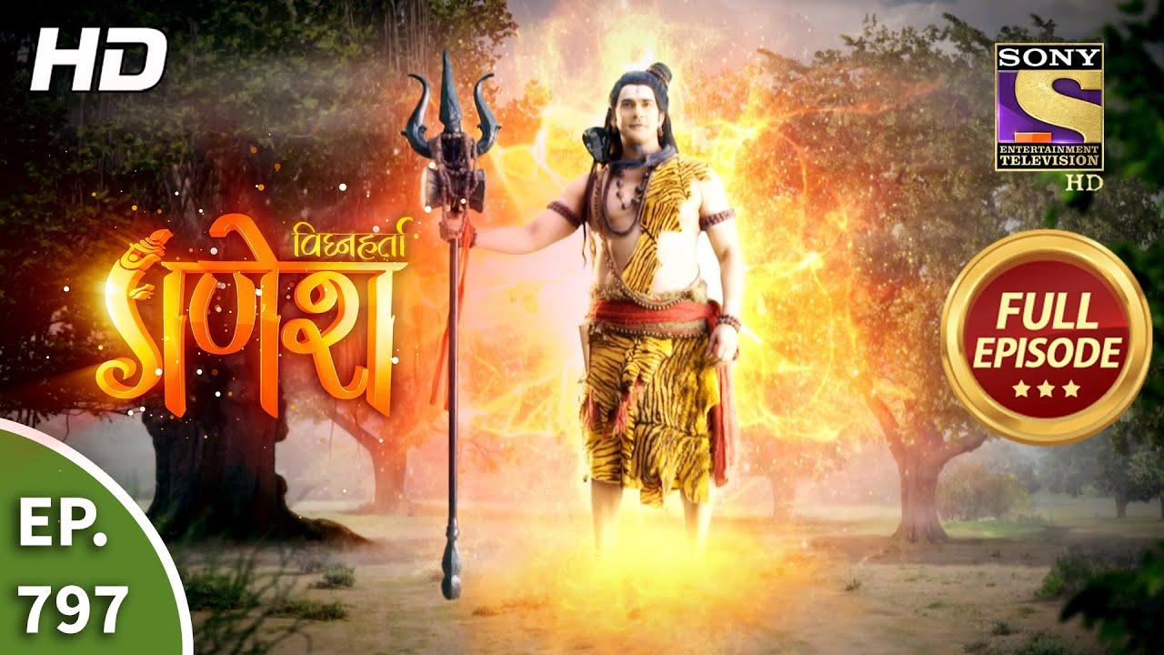 Download Vighnaharta Ganesh - Ep 797 - Full Episode - 28th December, 2020