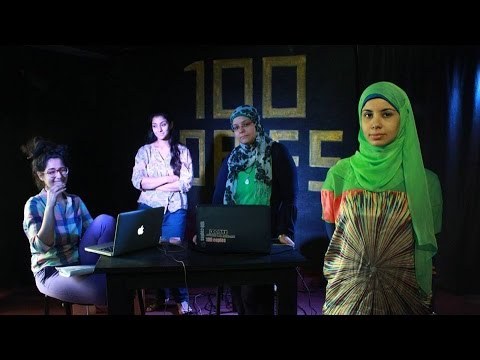 Egyptian Females Experimental Music Session - Jacquline George - Fagalaat
