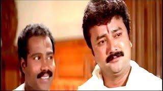 മ്യാമൻ മാരെ മനസ്സിലായോ # Malayalam Comedy Scenes # Malayalam Movie Comedy