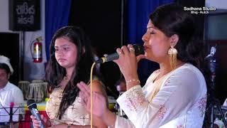 Ni Mein Yaar Manana Ni Chahe Log Boliya Bole - Film DAAG m.d. Laxmikant Pyarelal