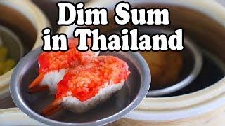 Dim Sum in Thailand. A Delicious Breakfast in Krabi Thailand