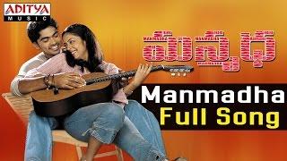 Manmadha Full Song ll Manmadha Songs ll Shimbhu, Jyothika