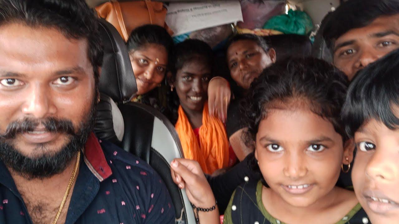 kudumbathudan Kilambiyachi Chennaiku   இந்த பயணம் மிக அருமையாக இருக்கும் என்று நினைக்கிறேன்