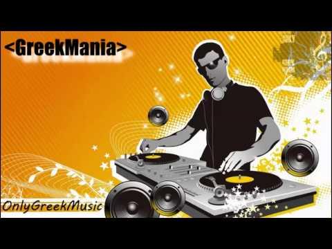 Best Greek Mix 2013 - Τα καλύτερα ελληνικά τραγούδια