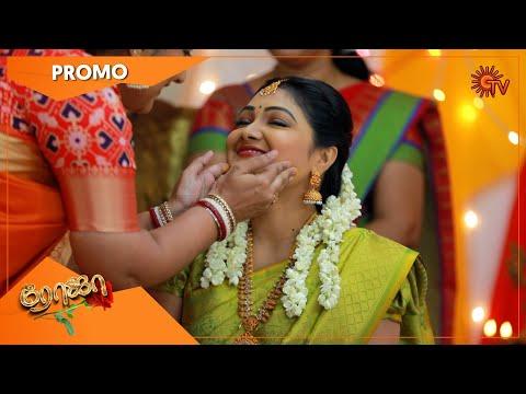 Roja & Poove Unakkaga - Promo | 16 Oct 2020 | Sun TV Serial | Tamil Serial
