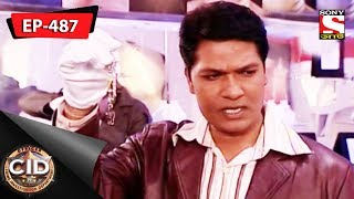 CID(Bengali) - Ep 487- The Case of the Murder by the Diamond -17th December, 2017