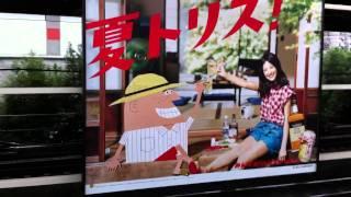 吉高由里子がモデルを務める「夏トリス」。