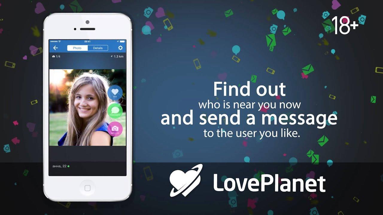 Loveplanet С Мобильного