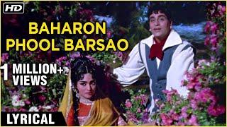 Baharon Phool Barsao Lyrical |Suraj |Rajendra Kumar, Vyjayanthimala|Mohammed Rafi |Shankar Jaikishan