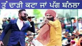 Kanwar Grewal And Amrit Maan Live 2017   Serious Galbaat On Stage