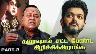 """""""How could you say like that to Vijay?"""" Radha Ravi Interview PART 2"""
