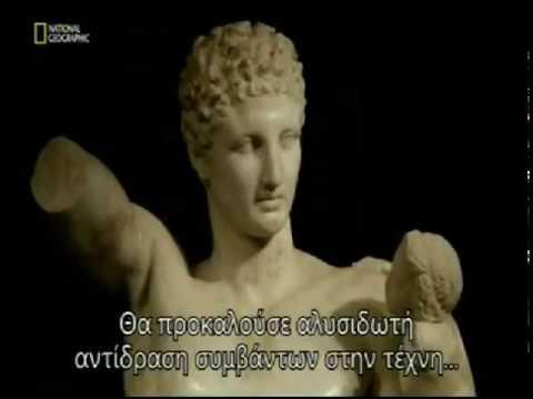 National geografic THE GREEKS (ελληνικοί υπότιτλοι)