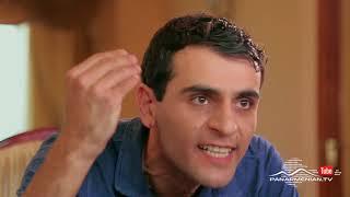 Եթե գտնեմ քեզ Սերիա 183 If I Find You Ete Gtnem Qez