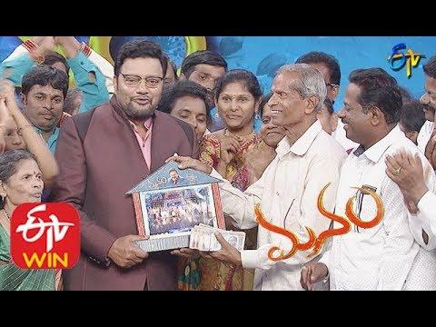 Manam   19th November 2019    Full Episode   ETV Telugu