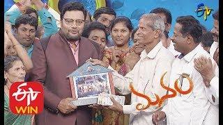 Manam | 19th November 2019  | Full Episode | ETV Telugu