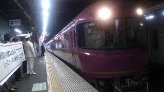 【お座敷列車】485系(改) 宴 団体臨時列車 品川発車