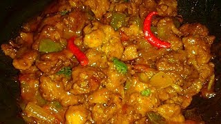 চিলি ফুলকপি | Easy & Quick Chilli Cauliflower Recipe | Delicious Chilli Fulkopi / Chilli Gobi Recipe