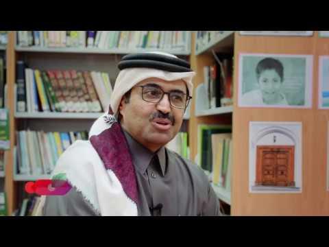 حملة كن معلماً - الحلقة الخامسة: سعادة د. محمد صالح السادة