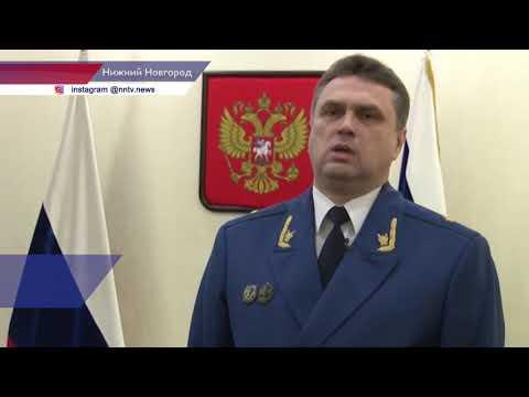 Бывший начальник тыла ГУ МВД по Нижегородской области Ихтияр Уразалин получил 8,5 лет колонии
