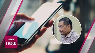 Gian lận thi cử Hà Giang: Lộ tin nhắn với Phó chủ tịch tỉnh