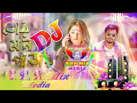 New Dj Gan....(1)