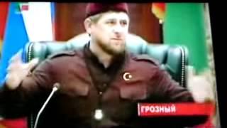 Кадыров уволил Махчаева