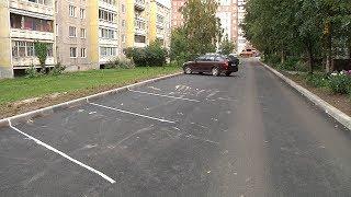 Ремонт дворов около площади Химиков