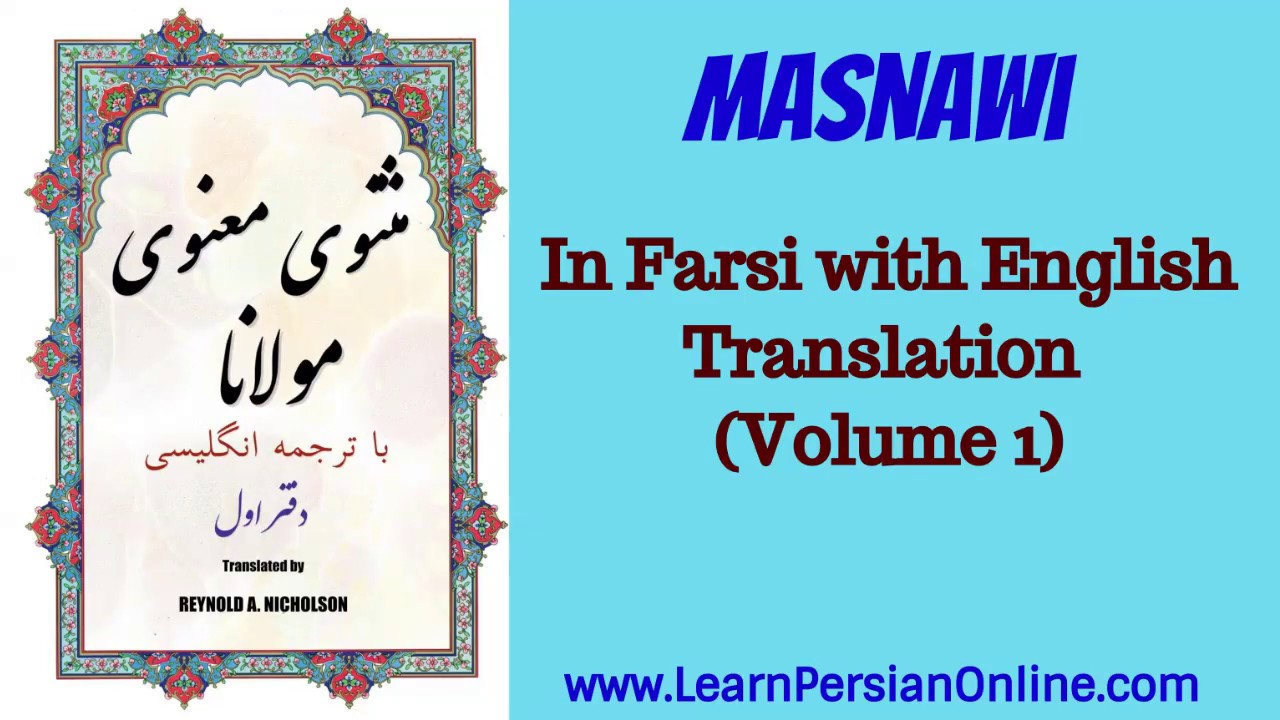 Masnawi Rumi In Farsi With English Translation Part 111 Story Of